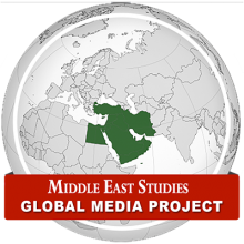 Global Media Project